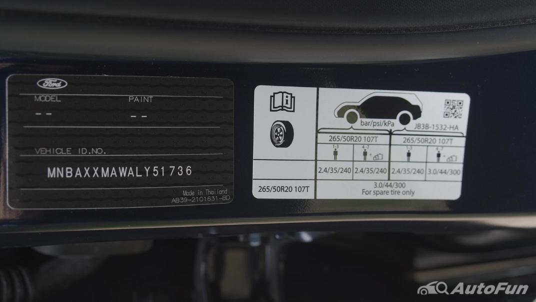 2021 Ford Everest 2.0L Turbo Titanium 4x2 10AT - SPORT Others 014