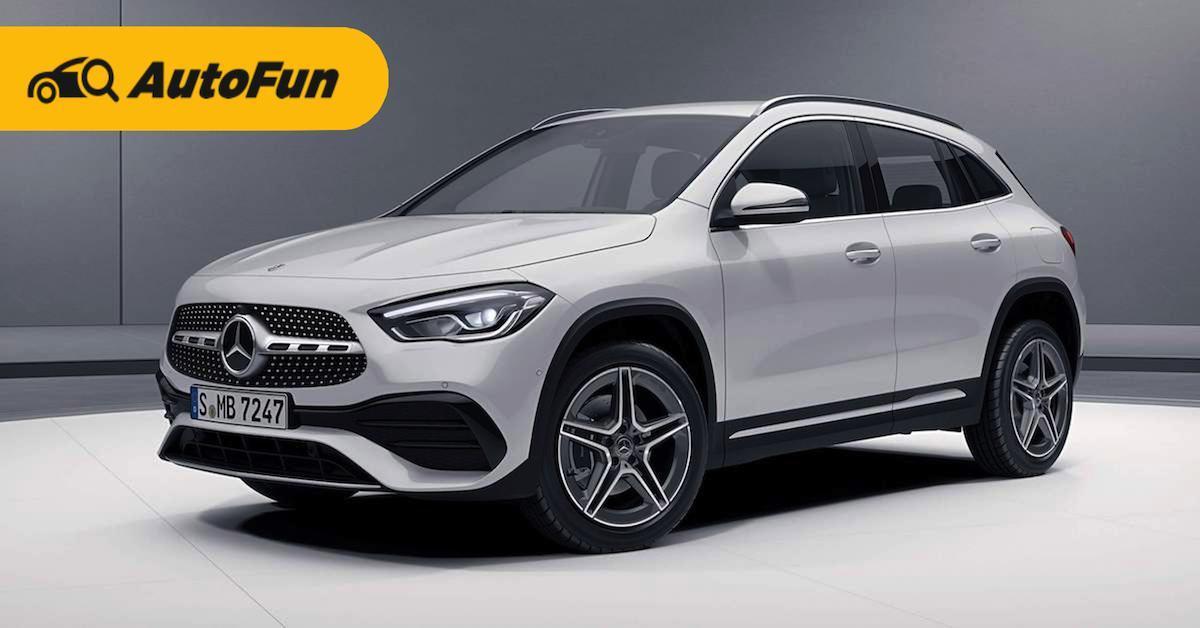 ไขข้อสงสัย Mercedes-Benz GLA-Class มีข้อดีข้อเสียอะไรบ้าง!!! 01