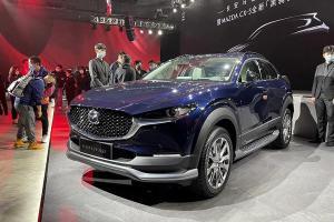 มาขายเมืองไทยเถอะ! 2021 Mazda CX-30 EV เวอร์ชั่นไฟฟ้าคาดวิ่งได้ไกล 400 กม.
