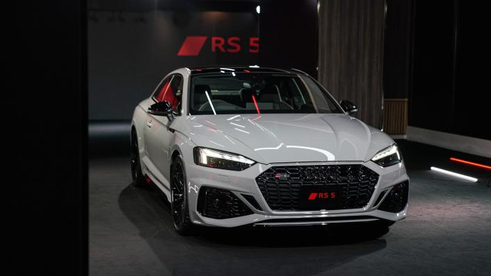 2021 Audi RS 5 Coupe quattro Exterior 001