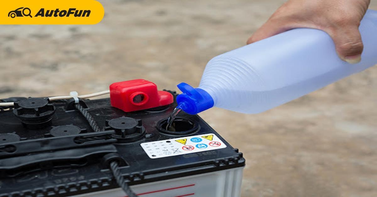 จริงหรือไม่? ใช้น้ำสะอาดเติมแบตเตอรี่แทนน้ำกลั่นก็ได้ แบตไม่พัง 01
