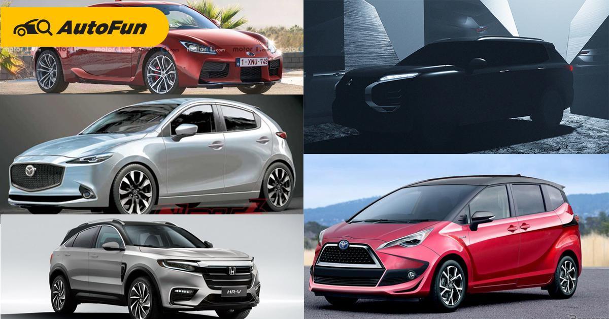 จับตา 10 รถใหม่เตรียมเปิดตัวปี 2021 รุกตลาดโลก หลายรุ่นเข้ามาขายเมืองไทยด้วย 01