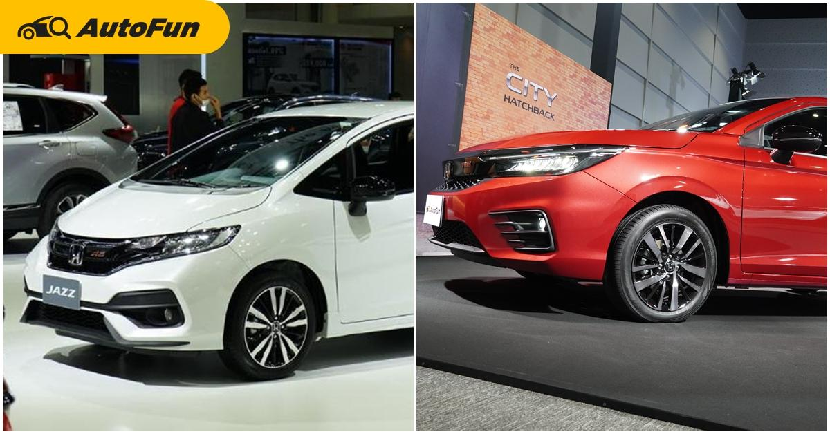2021 Honda City Hatchback และ Honda Jazz ราคาห่างกัน 5,000 บาทผ่อนเดือนละเท่าไร 01