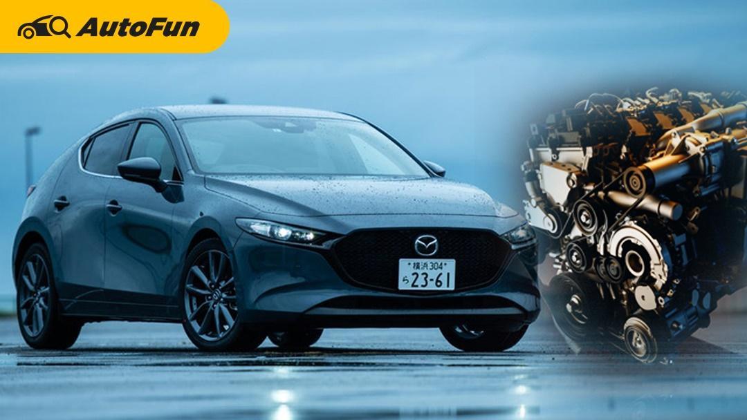 Mazda 3 Skyactiv-X เฮือกสุดท้ายของเครื่องยนต์สันดาป แต่ถ้ามาก็ไม่ใช่คู่แข่งของ Honda Civic Turbo? 01