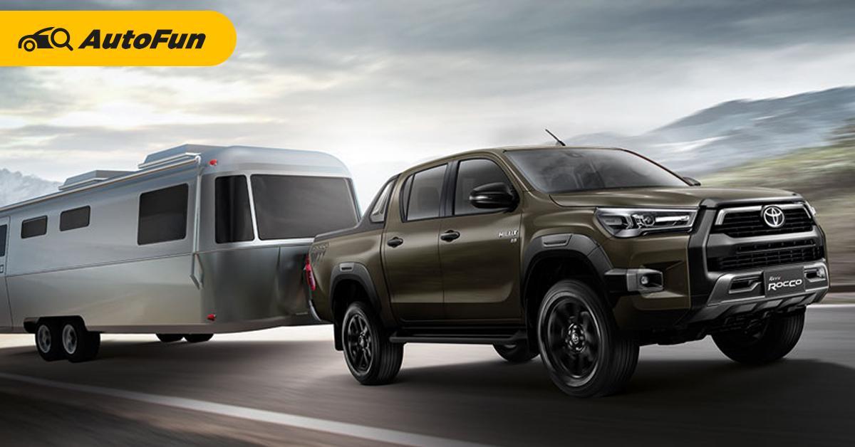 ลือหนัก! รถกระบะ Toyota HiLux พลังงานไฟฟ้าอาจอยู่ระหว่างการพัฒนา 01