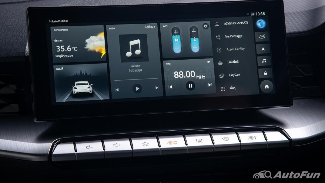 2021 MG 5 Upcoming Version Interior 043