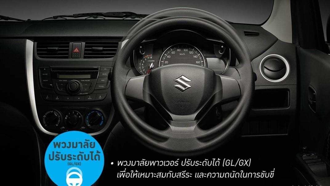 Suzuki Celerio Public 2020 Interior 002