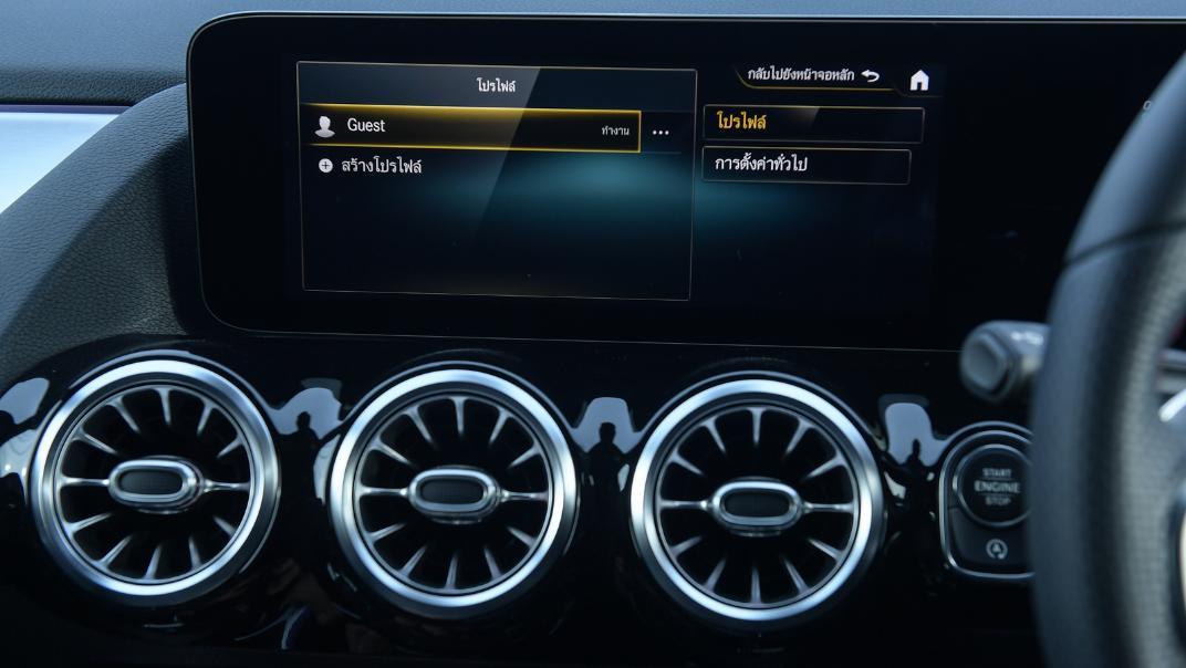 2021 Mercedes-Benz GLA-Class 35 AMG 4MATIC Interior 084