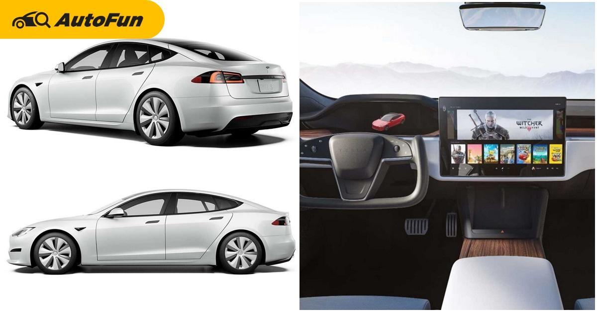 2021 Tesla Model S ปรับภายในใหม่ นี่มันไม่ใช่รถ นี่มันคือ Game Room 01