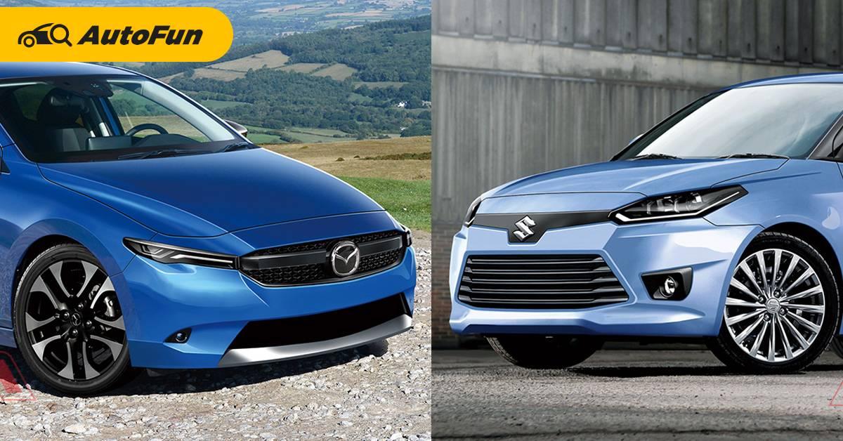จับตา 2022 Mazda 2 เปิดตัวออกชน 2022 Suzuki Swift ปีหน้า หยอดกระปุกรอ! 01