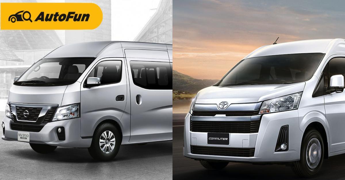 Toyota Commuter 2019 VS Nissan NV350 Urvan 2019 01