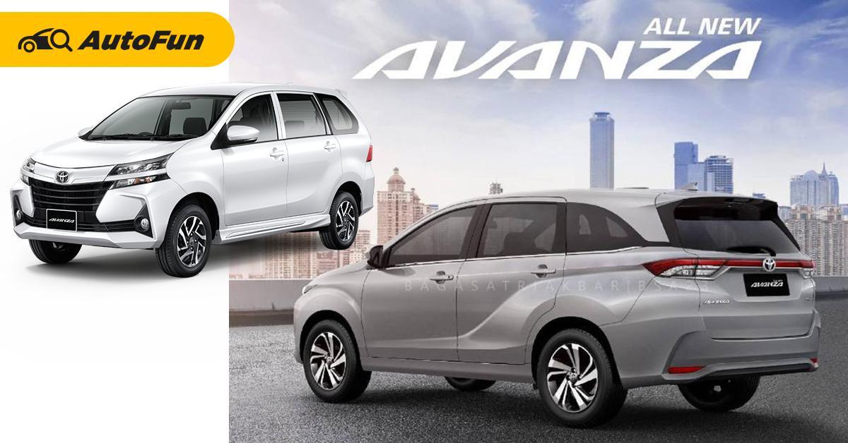 2021 Toyota Avanza เตรียมพบกันพฤศจิกายนนี้ ขับเคลื่อนล้อหน้า เทอร์โบ-ไฮบริด! 01