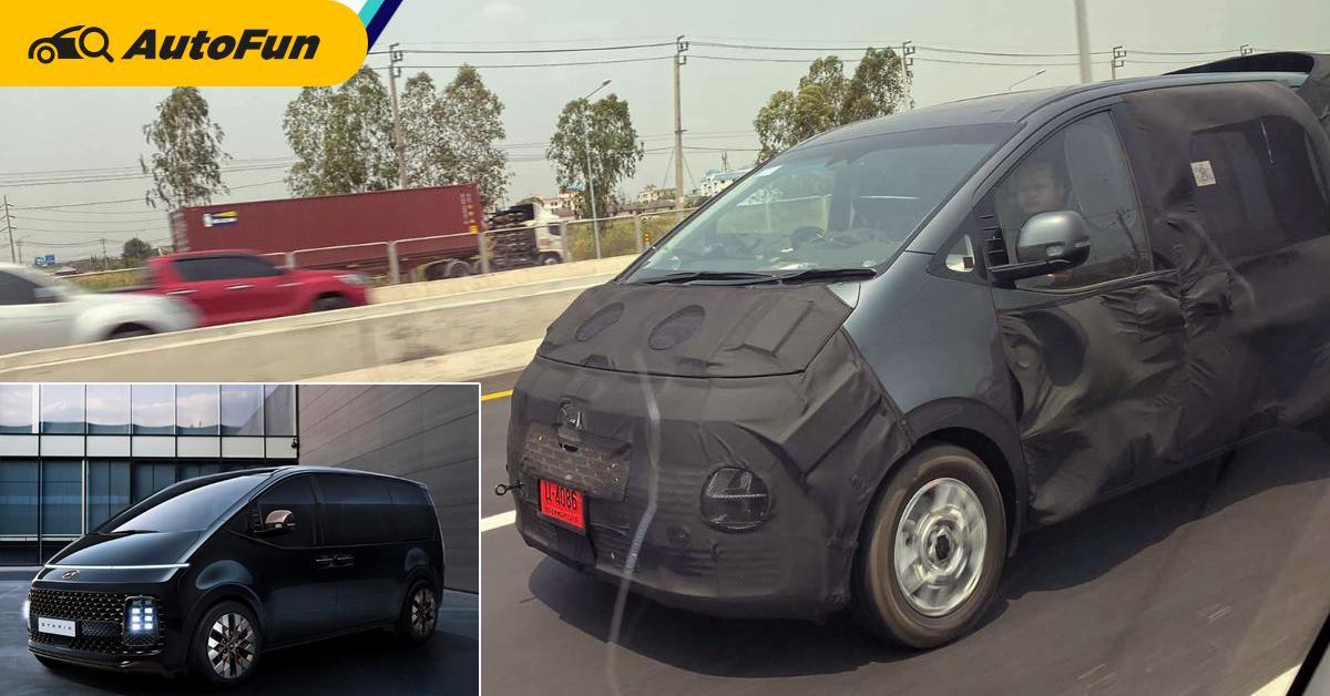 2021 Hyundai Staria สปายช็อตในไทย เก็บเงินเตรียมดาวน์รถเอ็มพีวีล้ำยุคได้เลย 01