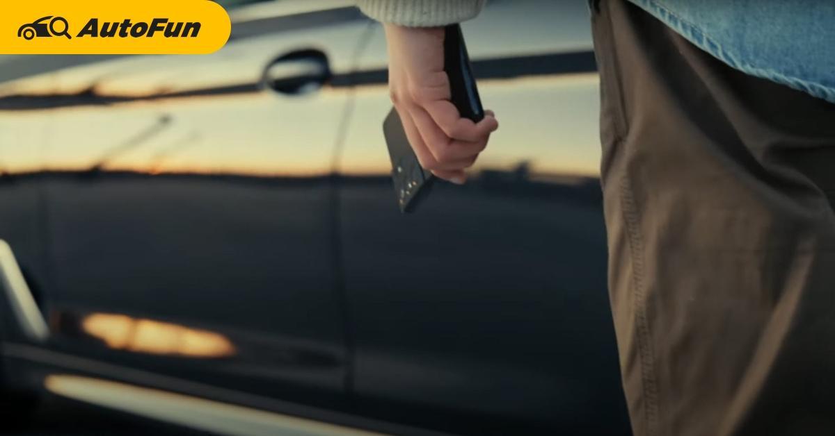 Samsung เริ่มพัฒนากุญแจอัจฉริยะ  ให้คุณเปิดประตูรถจากมือถือได้ ร่วมกับ Audi, BMW, Ford และ Genesis 01
