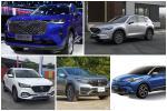 ดูก่อนซื้อ รวมราคาและแคมเปญ C-SUV ราคาไม่เกิน 1.5 ล้านคู่แข่งสุดร้อนแรงของ 2021 Haval H6 HEV
