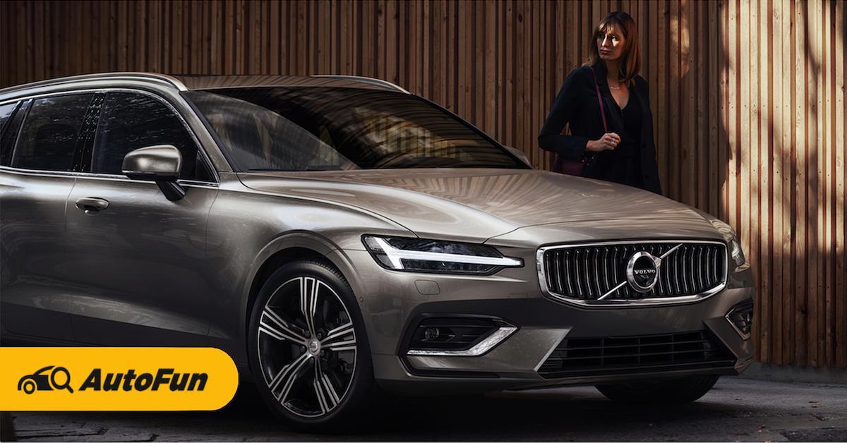 ส่องข้อดีข้อเสียก่อนตัดสินใจเป็นเจ้าของ Volvo V60 01