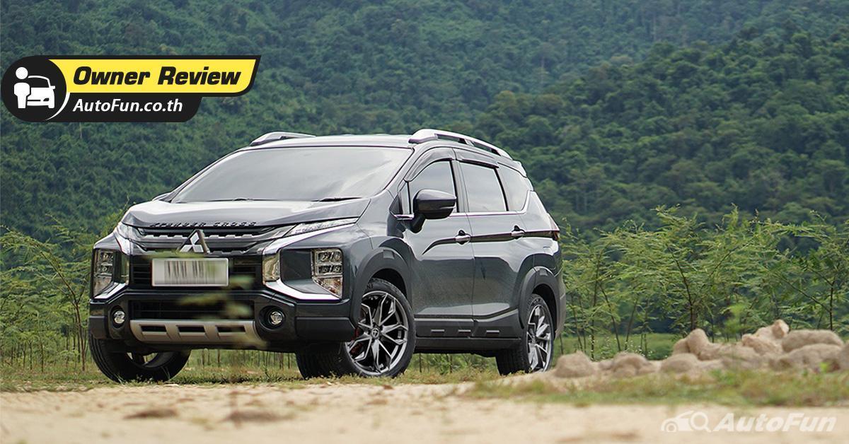 Owner Review :  ทดลองขับมาแล้วเกือบทุกรุ่นในประเภทเดียวกัน กว่าจะมาจบที่ Mitsubishi Xpander Cross 01