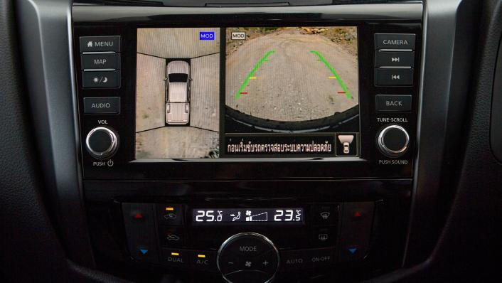 Nissan Navara 2021 Interior 004