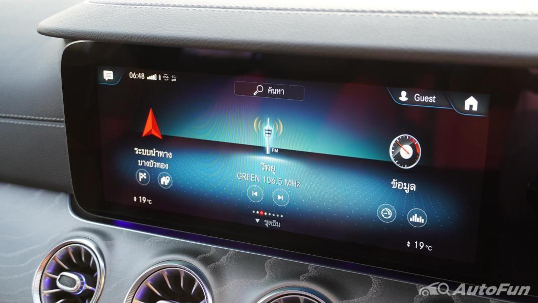 2021 Mercedes-Benz CLS 220 d AMG Premium Interior 024
