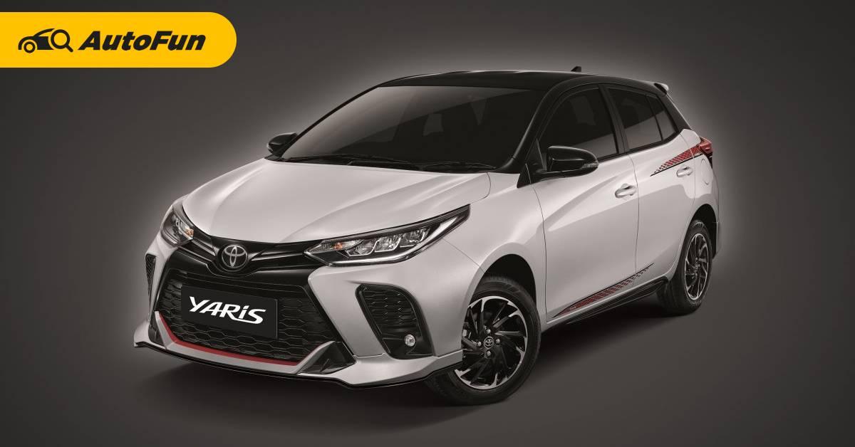 2021 Toyota Yaris ควง Yaris ATIV ปรับใหม่พร้อมกล่องคันเร่งไฟฟ้าช่วยออกตัวเร็วขึ้น! 01