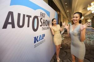 Fast Auto Show Thailand 2020 เดินหน้าจัดงานต่อเนื่องกระตุ้นยอดขายรถ
