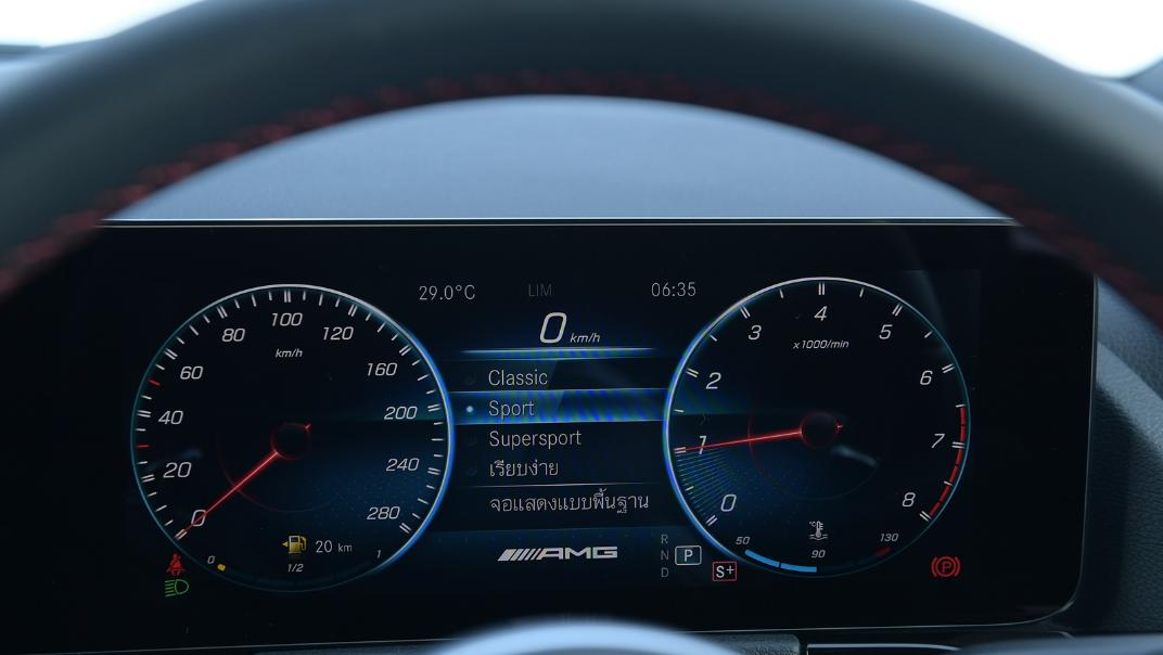 2021 Mercedes-Benz GLA-Class 35 AMG 4MATIC Interior 013