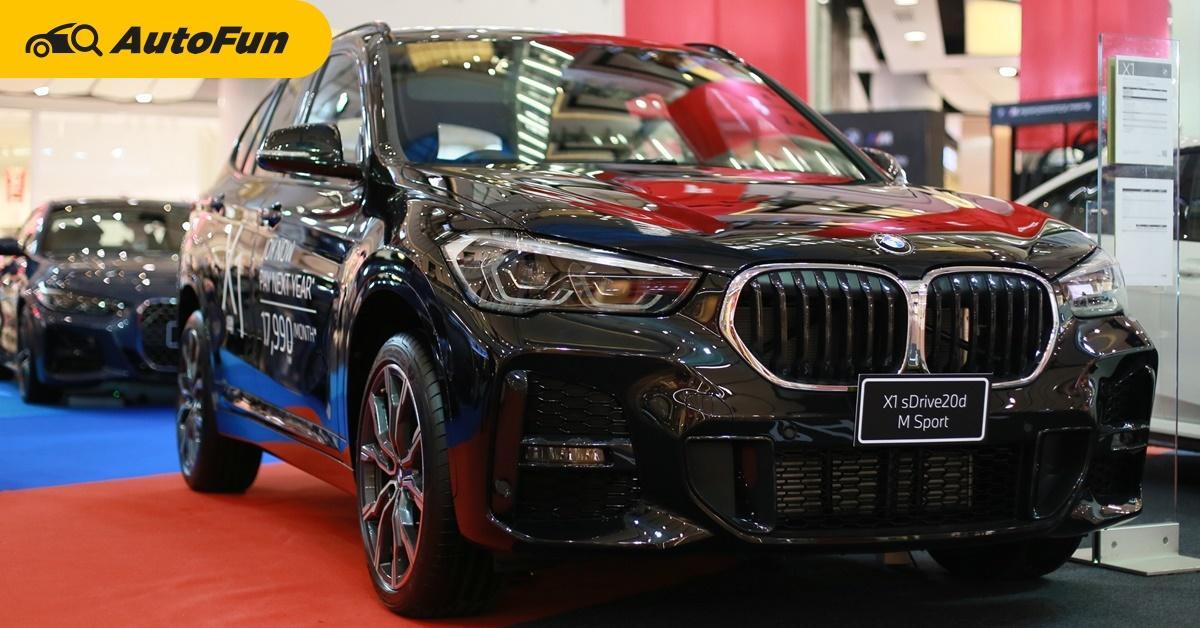 Millennium Auto ตั้งเป้าโตทั้งปี 20-25% ชู BMW X1 และ 5-Series เรือธงลุยตลาด 01