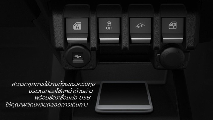 Suzuki Jimny 2020 Interior 006