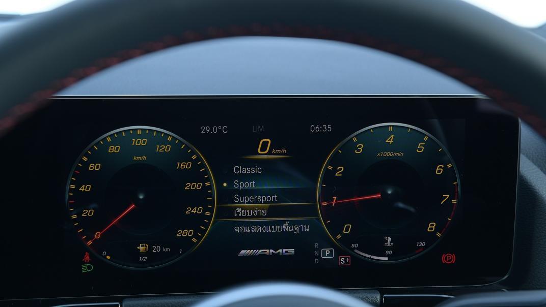 2021 Mercedes-Benz GLA-Class 35 AMG 4MATIC Interior 015