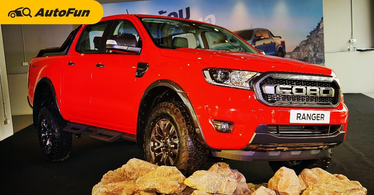 ชมคันจริง 2021 Ford Ranger FX4 max ราคา 1.189 ล้านบาท เทียบสเปค Wildtrak อย่างไม่เกรงใจ 01