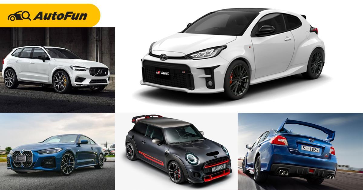 ตัวโหด 2020 Toyota GR Yaris จ่อเคาะค่าตัวทะลุ 3 ล้านบาท ราคานี้ซื้อรถรุ่นอื่นใดได้บ้าง? 01