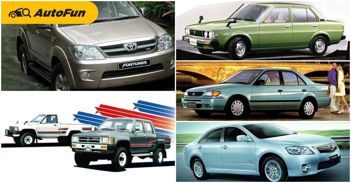 อิทธิพลของ Toyota ต่ออุตสาหกรรมยานยนต์ไทย สรุปได้ในรถ 5 รุ่น 01