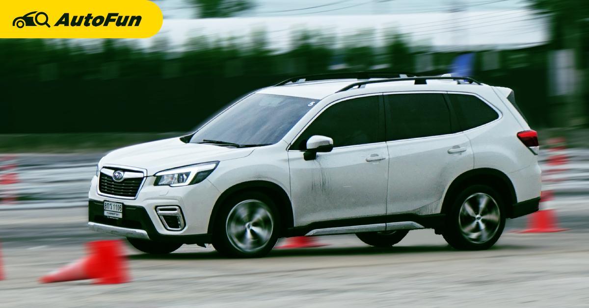 Subaru Ultimate Test Drive งานนี้ไม่ขายของ แต่ลองขับแล้วเพ้อ เหมือนโดนป้ายยาซะเอง 01