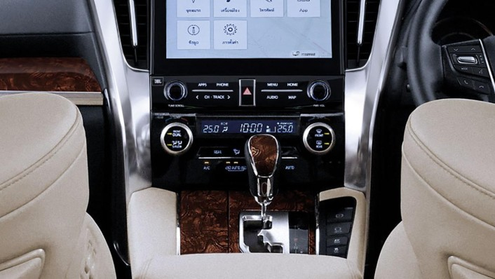 Toyota Alphard 2020 Interior 002