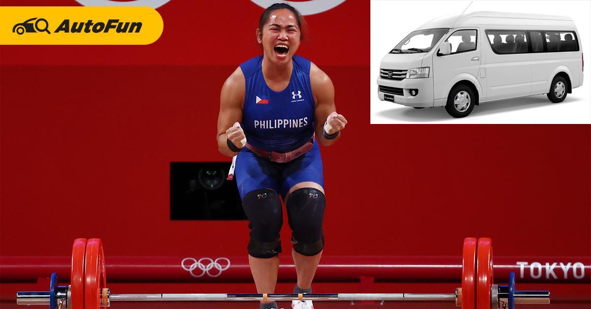 รถพร้อมน้ำมันฟรีตลอดชีพ! พาชมการอัดฉีดเหรียญทองประวัติศาสตร์ของฟิลิปปินส์ 01