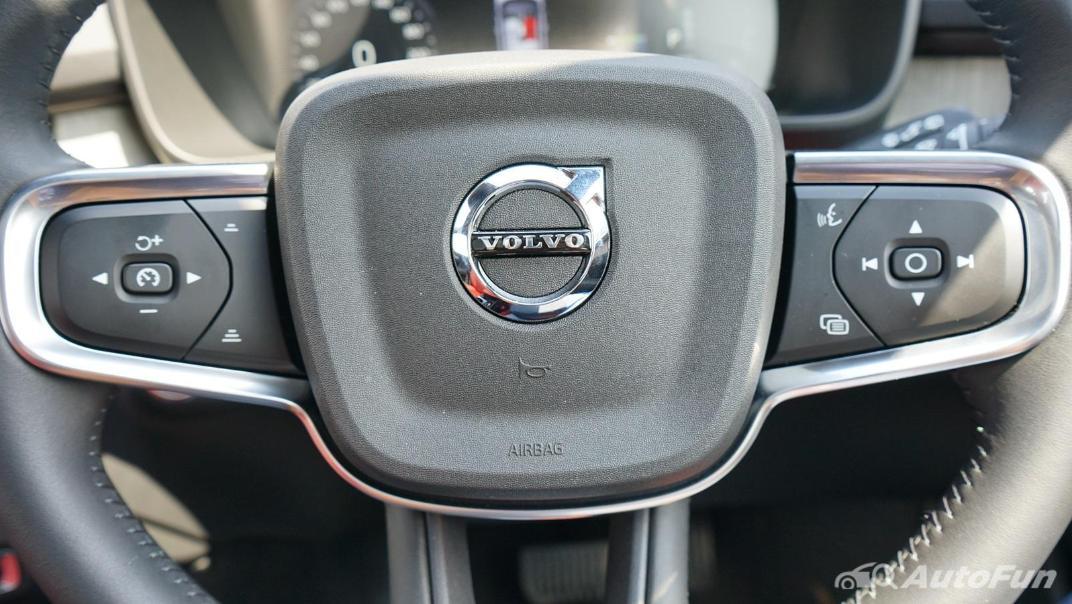 2020 Volvo XC 40 2.0 R-Design Interior 004