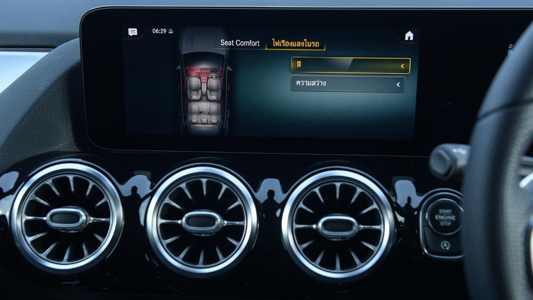 2021 Mercedes-Benz GLA-Class 35 AMG 4MATIC Interior 030