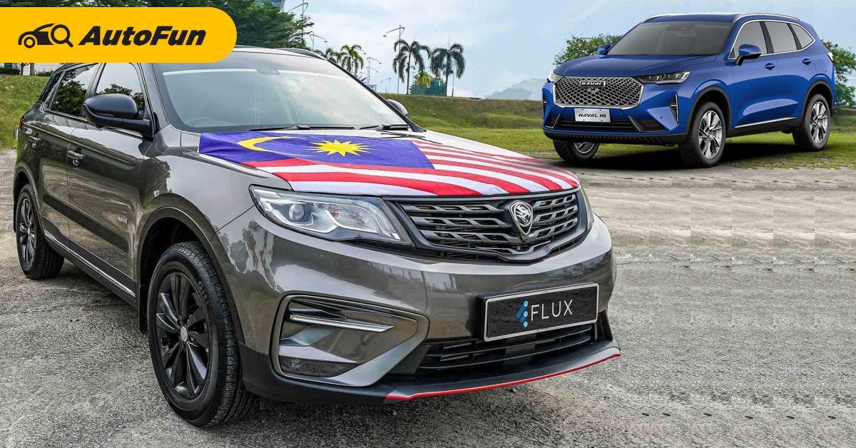 Proton ยืนยันหวนคืนเมืองไทยแน่ นำโดยรถเอสยูวี X70 เตรียมไล่ขยี้ Haval H6 01