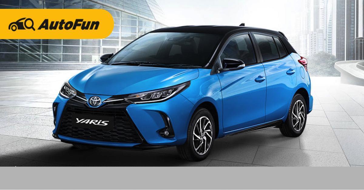2021 Toyota Yaris รถอีโค่คาร์เครื่องยนต์เบนซิน 1.2 ลิตร ที่มาพร้อมความประหยัดน้ำมัน ด้วยราคาเริ่มต้น 5.49 แสนบาท 01