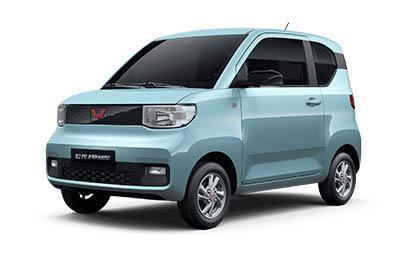 2020 Wuling Mini EV