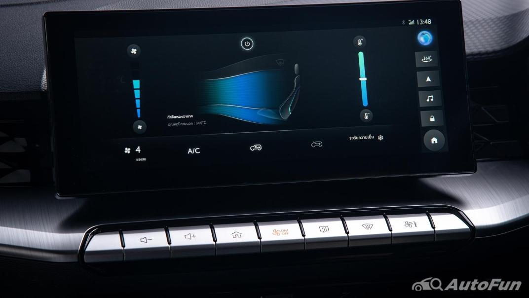 2021 MG 5 Upcoming Version Interior 050