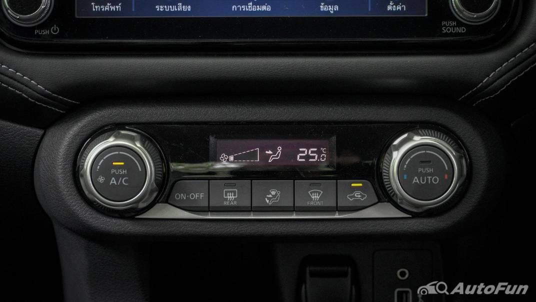 2021 Nissan Almera 1.0L Turbo V Sportech CVT Interior 010