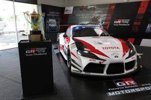Toyota Gazoo Racing Motorsport 2020 ปิดเมืองซิ่ง เข้าชมฟรี และมี Supra มาโชว์ดริฟต์ด้วย