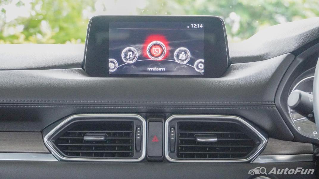 2020 Mazda CX-8 2.5 Skyactiv-G SP Interior 017