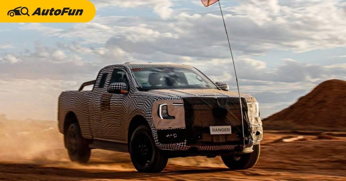 2022 Ford Ranger ใหม่มาแน่ปีหน้า ส่งแพคเกจใหม่มัดใจลูกค้า หลัง 8 เดือนฟันแชร์ 8% ชี้ตลาดรวม 7.5 แสนคัน 01