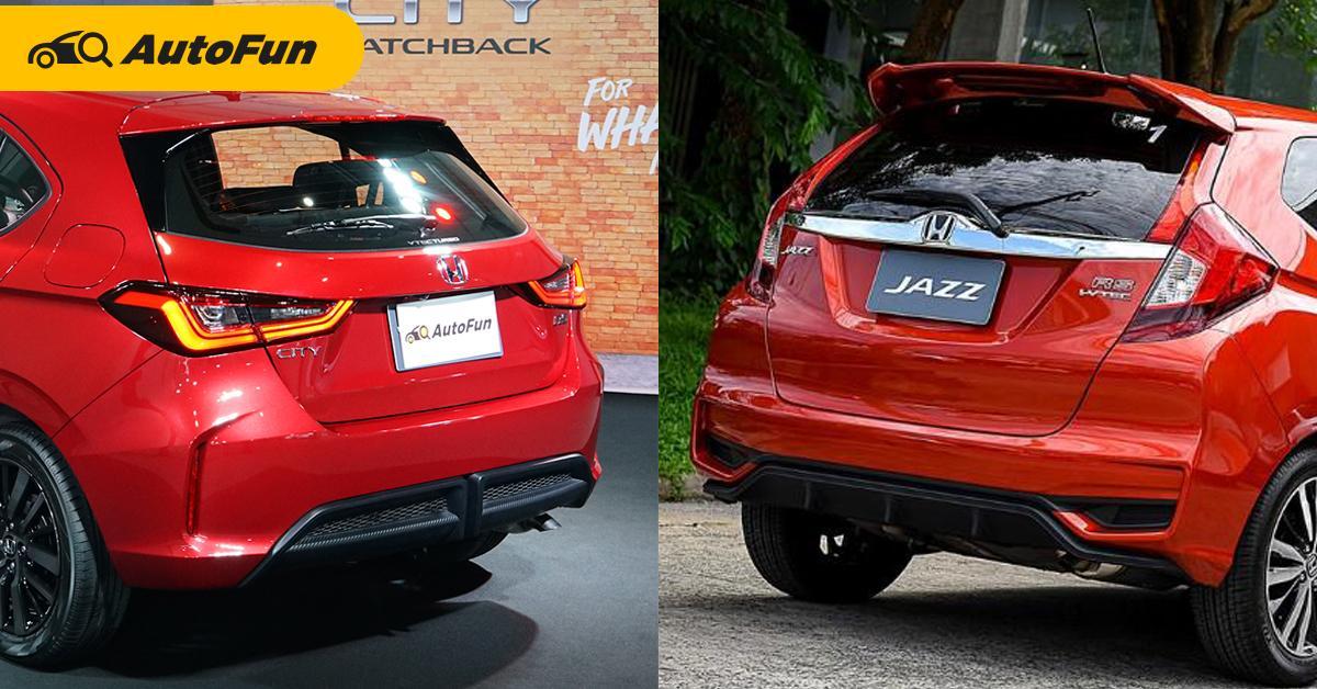 ภารกิจยิ่งใหญ่! 2021 Honda City Hatchback จะสานต่อความ ...