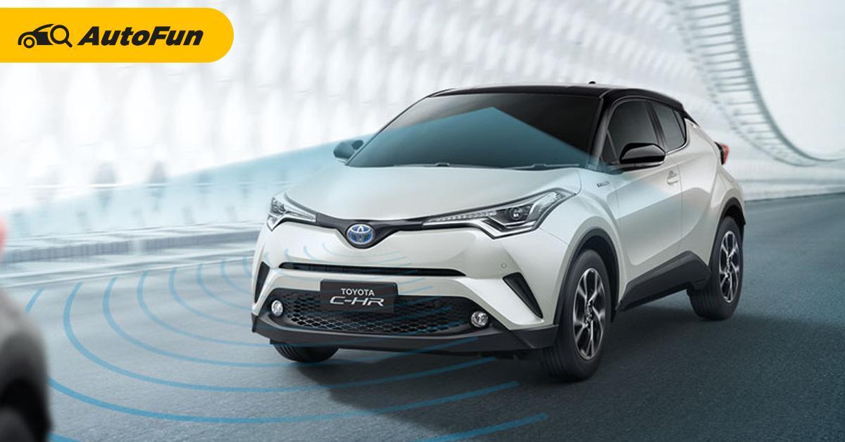 มาเลเซียเลิกทำตลาด Toyota C-HR เซ่นยอดขายร่วง ไทยอาจเดินตามรอยเร็ว ๆ นี้? 01