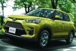 2021 Toyota Raize ยอมได้ไหมถ้าขายแพงกว่า Yaris?