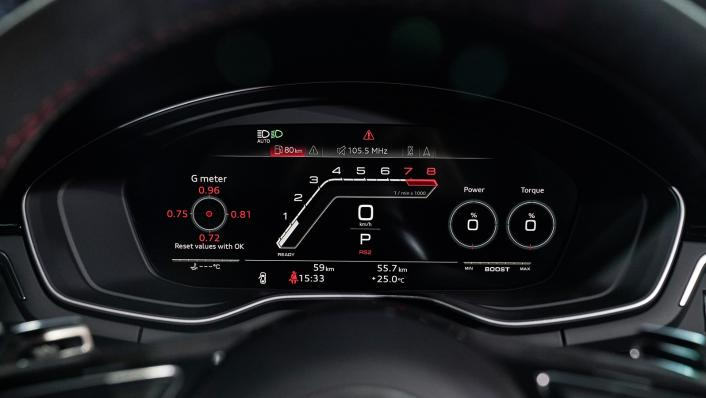 2021 Audi RS 5 Coupe quattro Interior 003