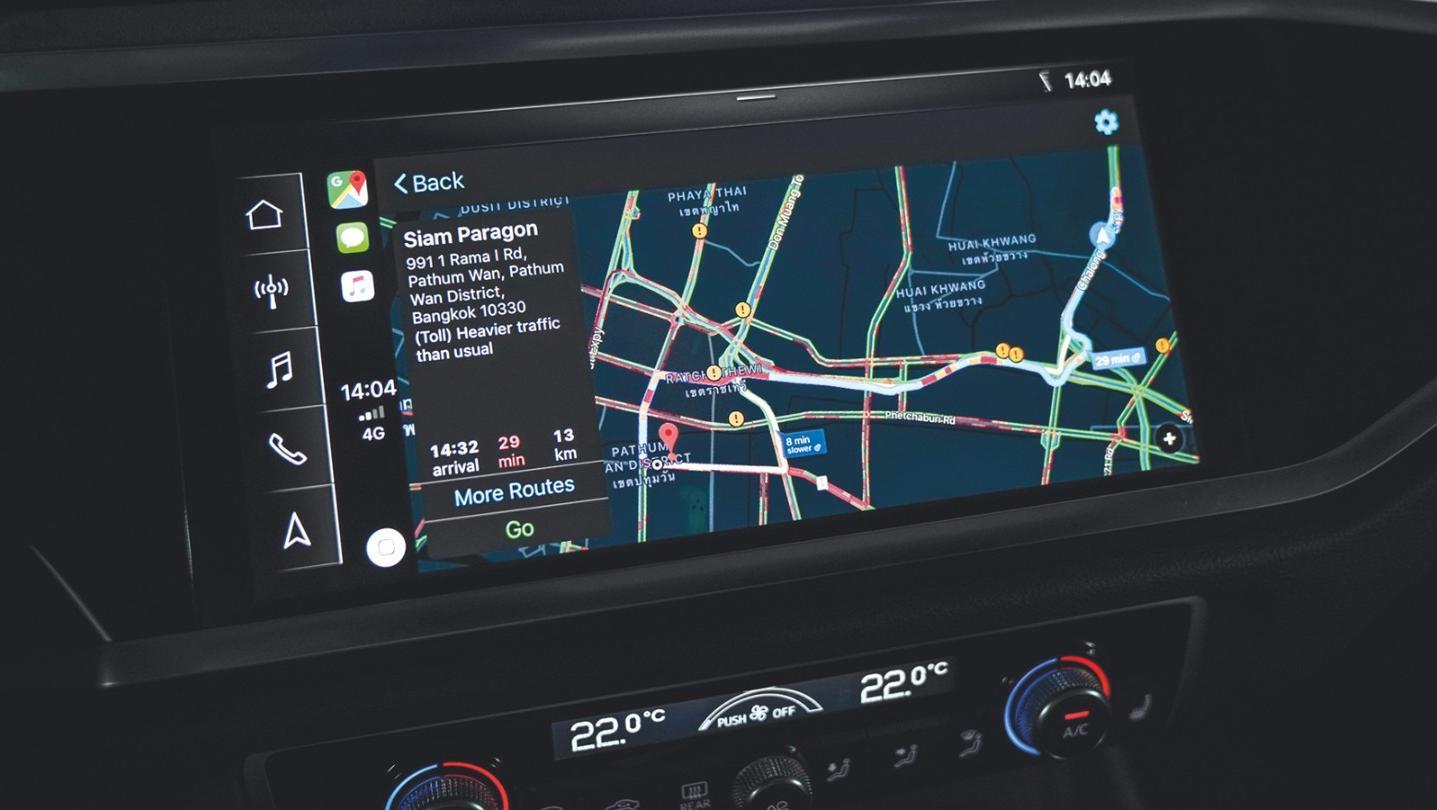 Audi Q3 2020 Interior 005